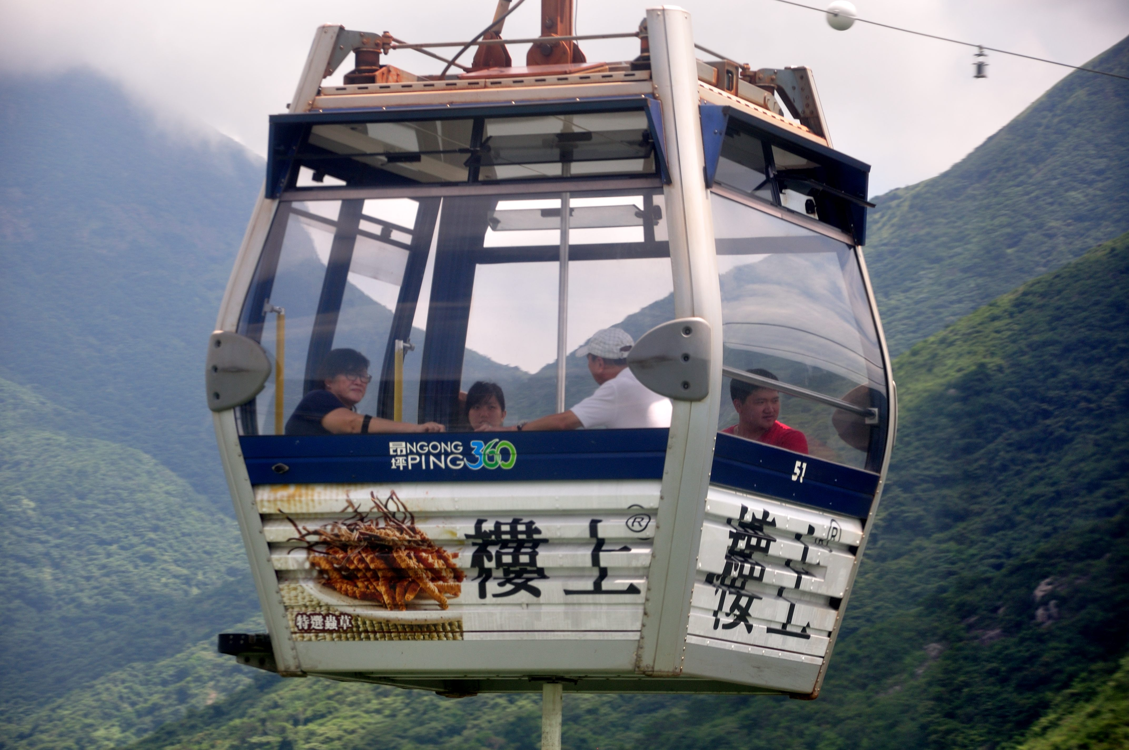 Cable Car 2