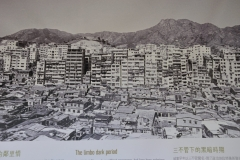 The Walled City photograph