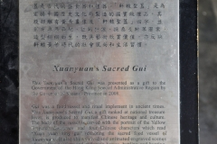 Xuanyuan's Sacred Gui